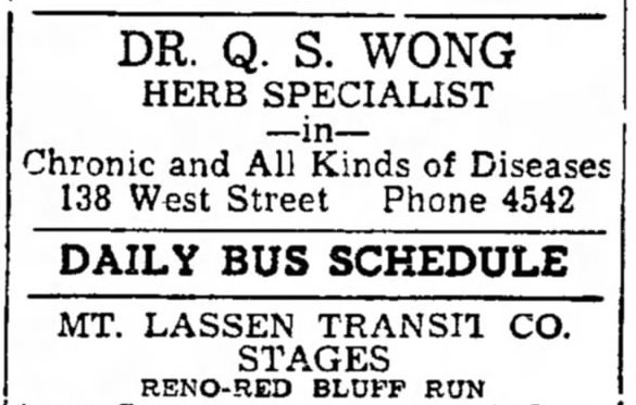 Q.S. Wong newspaper ad, 1940